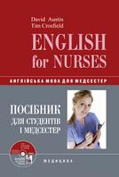Англійська мова для медсестер — English for nurses+CD