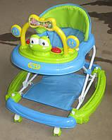 Ходунки детские TILLY T-433 BLUE с качалкой