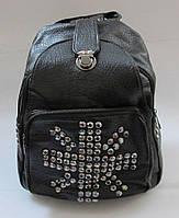 Рюкзак G115, фото 1