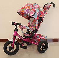 Велосипед 3-х колесный с родительской ручкой TILLY Trike T-363-1 МАЛИНОВЫЙ