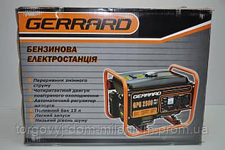GERRARD бензогенератор 2.5 кВт GPG3500