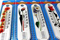 Термометры комнатные ЦВЕТОЧЕК  (от 0°C до +50°C), фото 1