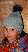 Детская шапка - AF010