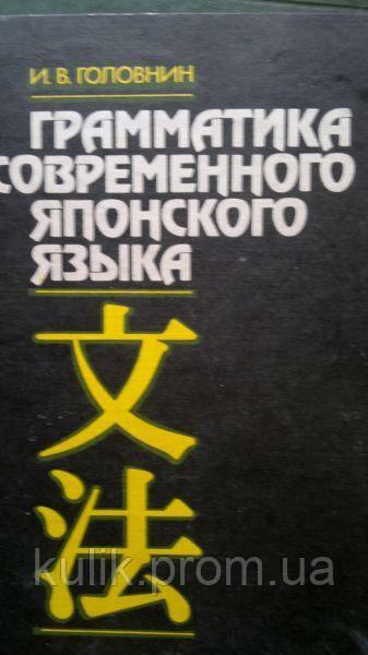 Японский язык. Ссылки 777799918_w0_h0_cid88393_pid45176140-32155a97