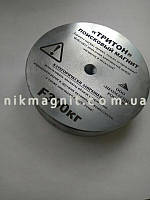 Бесплатная доставка!!! Поисковый магнит F300 Односторонний (Тритон Россия)