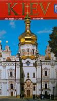 Киев: Архитектура. История: Альбом на французском языке  Хведченя С. Б.