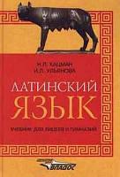 Чахоян,брюховец Учебник Английского Языка