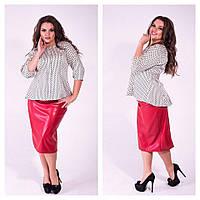 993d707b6b22876 Интернет магазин женская одежда больших размеров в Украине. Сравнить ...