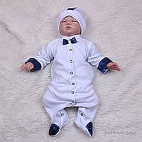 Нарядный слип для новорожденного с шапочкой Brilliant Baby Корсар р.56 белый с синим