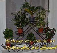 Пирамида-6, подставка для цветов на 6 чаш, фото 1