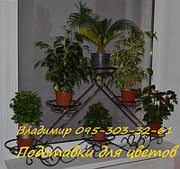 "Подставка для цветов на 6 чаш ""Пирамида-6"", фото 1"