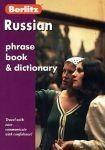 Русский разговорник и словарь для говорящих по Английски. Berlitz