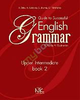 Сітко А. В. Практична граматика англійської мови. Книга 2 + 1 CD.