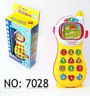 """Детская обучающая игрушка """"Умный телефон"""", ТМ Joy Toy, 7028"""