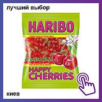 Желейные конфеты Haribo Happy Cherries Харибо счастливая вишня