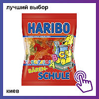 Желейные конфеты Haribo Baren Schule Харибо Школа