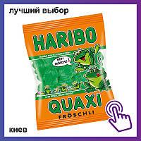 Желейные конфеты Haribo Quaxi Харибо лягушки