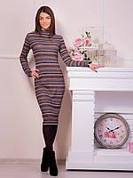 Очень красивое платье в полоску с открытыми плечами