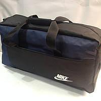Дорожная сумка Nike Найк