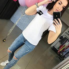 Женские джинсы с жемчугом