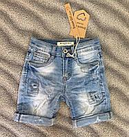 Джинсовые шорты для девочек 8-16 лет