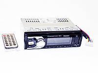 Автомагнитола Pioneer 6233 магнитола  Aux+ пульт+bluetooth