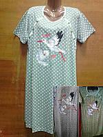 Ночная сорочка для беременных и кормящих мам