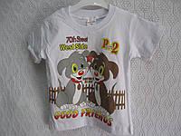 """Детская футболка """"Веселые друзья""""1-2-3-4 Турция"""
