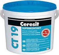 Грунтовка для бетона Ceresit СТ 19 - бетоноконтакт (15кг)