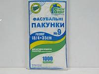 Пакет фасовочный(тысячник), для пищевых продуктов