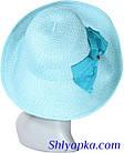 Шляпа мягкая с украшением в виде банта голубая, фото 4