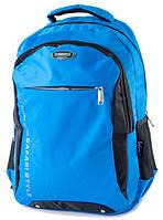 Рюкзак 2 відділення 46*30*16см синій SAFARY