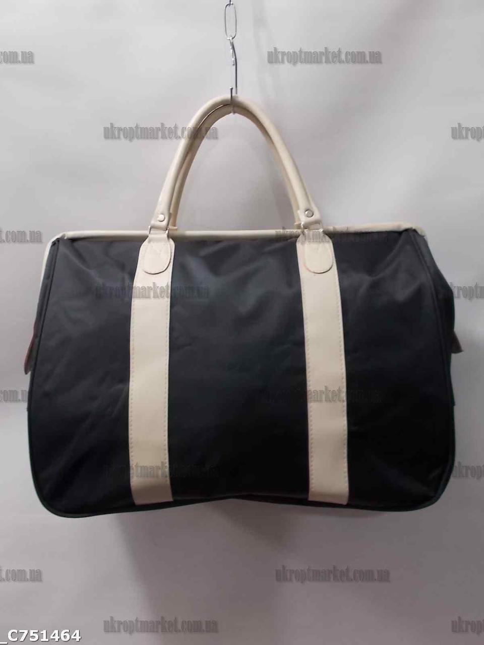 Чемоданы одесса 7 км сумки и рюкзаки ogio
