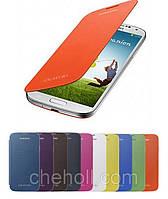 Чехол Flip Cover для Samsung GALAXY S4 i9500