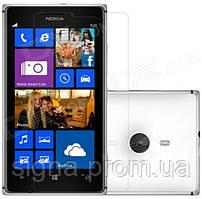 Защитная пленка для Nokia Lumia 925