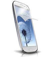 Защитная пленка для Samsung Galaxy S3 Mini i8190