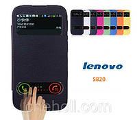 Чехол View Cover для Lenovo S820 с логотипом