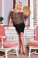Модная тигровая туника с открытыми плечами,нарядная женская одежда