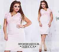 Приталенное платье Мария с гипюровой отделкой розовая пудра