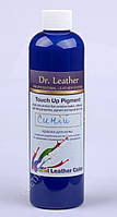 Краска для кожи Touch Up Pigment Dr. Leather (Тач ап пигмент), цв. синий, 250 мл