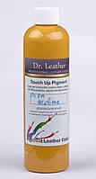 Краска для кожи Touch Up Pigment Dr. Leather (Тач ап пигмент), цв. охра желтая, 250 мл