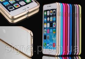 Алюминиевый чехол бампер для Apple iPhone 6 4.7