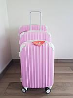 Комплект чемоданов ABS