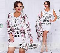 """Женский летний  костюм Цветы"""" 42-56р 42-44"""