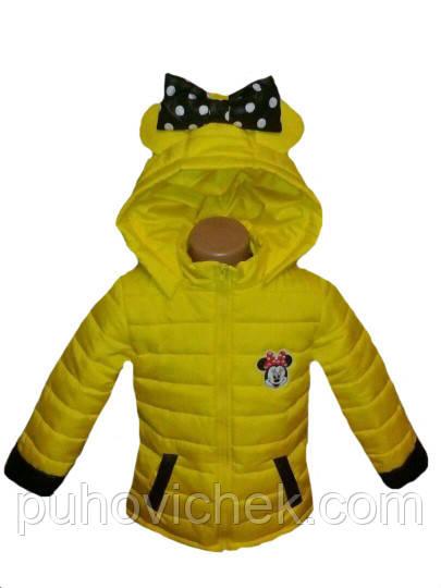 Яркая детская куртка для девочки осень