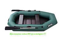Надувная лодка ARGO A-240C двухместная гребная