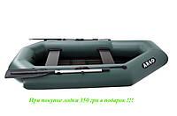 Надувная лодка ARGO A-260 двухместная гребная