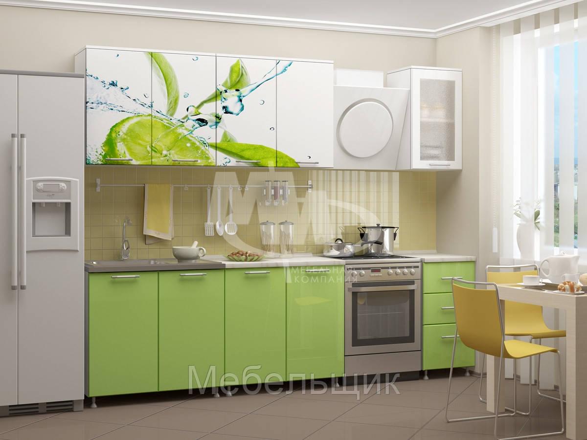 "Кухня ""Лайм"" 1,6м МДФ с фотопечатью"