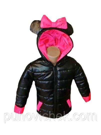 Курточку для девочки осеннюю