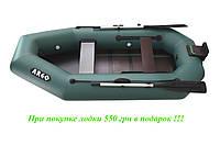 Надувная лодка ARGO A-280Т трёхместная гребная